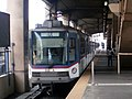 MRT-3 Train Taft Avenue 2.jpg