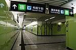 MTR HKU (36).JPG
