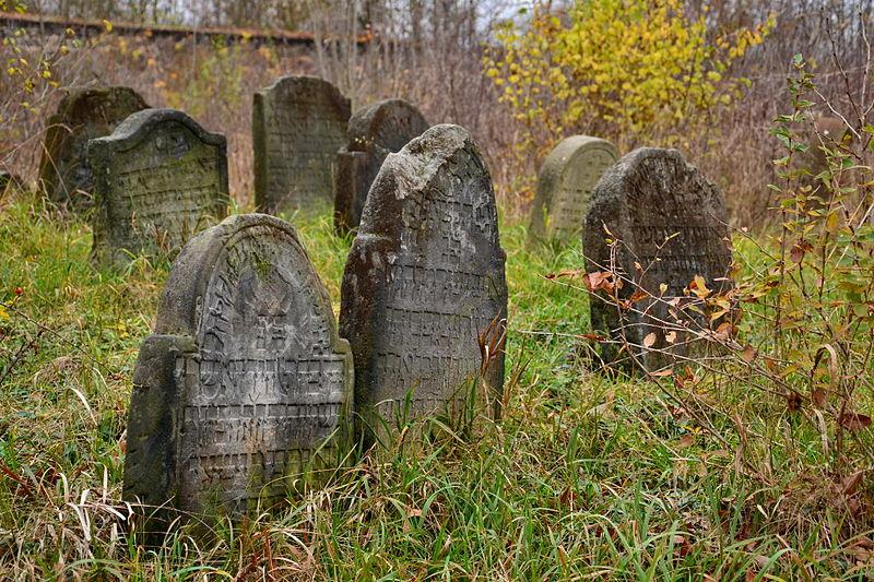 File:Mašťov - židovský hřbitov 3.jpg
