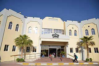 Compass International School Private school in Doha, Qatar