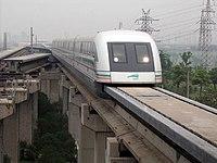 Шанхай как куда ехать плюс цены. Ответы
