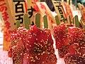 Maguro zuke kushi closeup by jmsuarez in Nishiki Ichiba, Kyoto.jpg