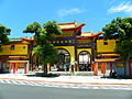 Main Entrance of Huguo Chan Buddhist Temple of The Linji School.jpg