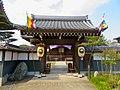 Main gate of Kakusen-ji (Sakahogi).jpg
