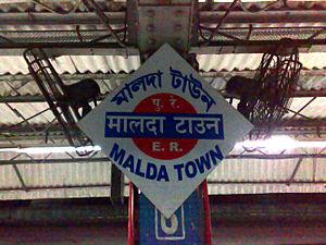 Malda Town railway station - Station Name Plate