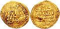 Malik-Shah I Coin.jpg