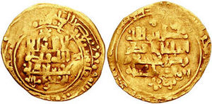 Nizam al-Mulk - Coin minted during the reign of Malik-Shah I.