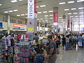 Malta International Airport4.jpg
