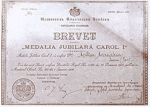 Yanaki and Milton Manaki - Golden medal certificate won by the Manaki brothers in Romania by the king Carol.