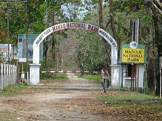 Manas National Park - Image: Manas National Park