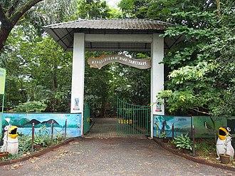 Mangalavanam Bird Sanctuary - Image: Mangalavanam Bird Sanctuary Entry Gate