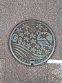 Manhole cover of Chatan, Okinawa.JPG