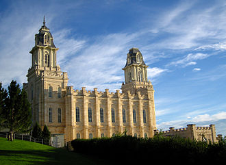 Temple architecture (LDS Church) - Manti Utah Temple