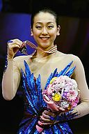 Mao Asada Podium 2014 World Championships.jpg