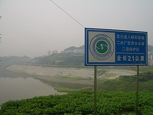 "Water supply and sanitation in China - A designated ""Source Water Protection Area"" on the Three Gorges Reservoir, near Maoping, Hubei"