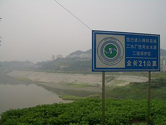 """Water supply and sanitation in China - A designated """"Source Water Protection Area"""" on the Three Gorges Reservoir, near Maoping, Hubei"""