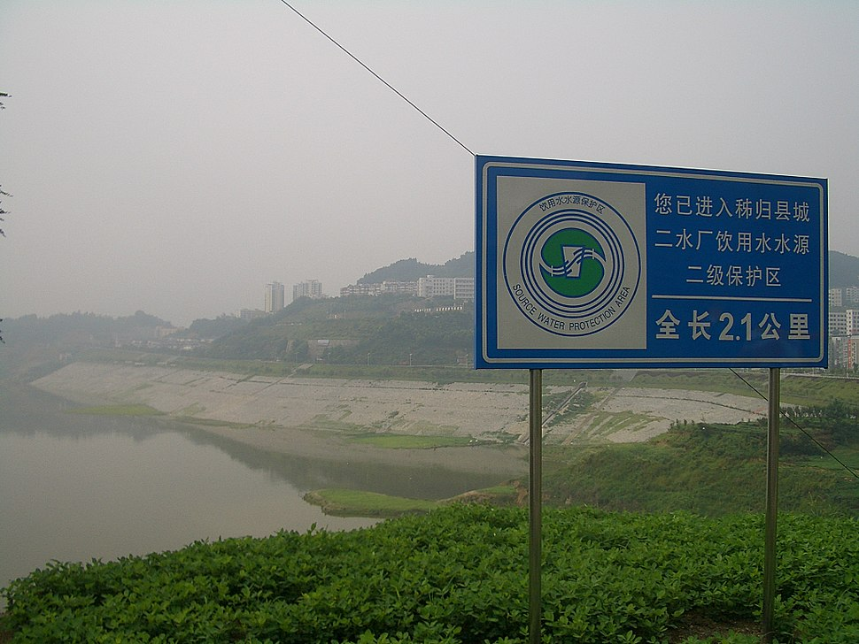 Maoping-Drinking-water-source-protection-area-4937