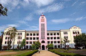 Mar Ivanios College - Mar Ivanios College