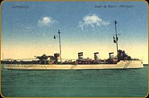Marasesti1918-1944.jpg