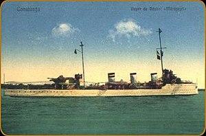 NMS Mărășești - Image: Marasesti 1918 1944
