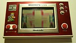 Mario's Cement Factory (widescreen) - Game&Watch - Nintendo.jpg