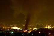 Marriot Hotel Islamabad Pakistan bombing