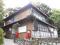 Masaki Kan'i Post Office.jpg