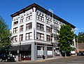 Masonic Temple - Roseburg Oregon.jpg
