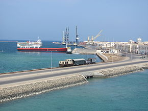 Massawa harbour.JPG
