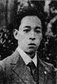 Matsusaburō Onoe (Tomiyasu Ikeda) 1923.png