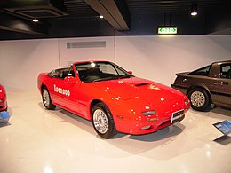 Mazda-rx7-2nd-generation01.JPG
