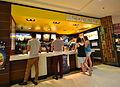 McDonalds Westfield Parramatta.jpg