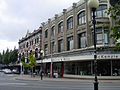 McKenzie & Willis in High Street, Christchurch, NZ.jpg