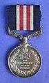 Medal, decoration (AM 1996.185.3-7).jpg