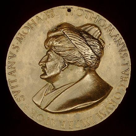 A European bronze medal from the period of Sultan Mehmed the Conqueror, 1481 Mehmed the Conqueror (1432 -1481).jpg