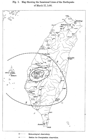 1906 Meishan earthquake - Image: Meishan quake map