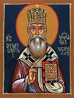 Melchizedek I of Georgia - Image: Melkisedek I