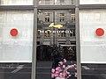 Metropol Zurich (Ank Kumar INFOSYS Ltd) 10.jpg