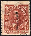 Mexico 1892-93 documents revenue F213.jpg