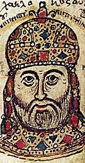 Michael IX Palaiologos Byzantine co-emperor