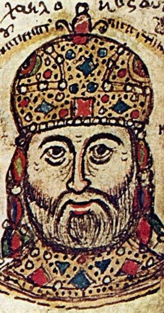 Michael IX Palaiologos - Michael IX Palaiologos