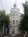 Michurinsk, Tambov Oblast, Russia - panoramio.jpg