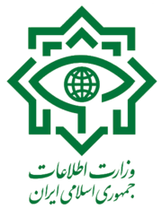 Ministry of Intelligence of Iran logo.png