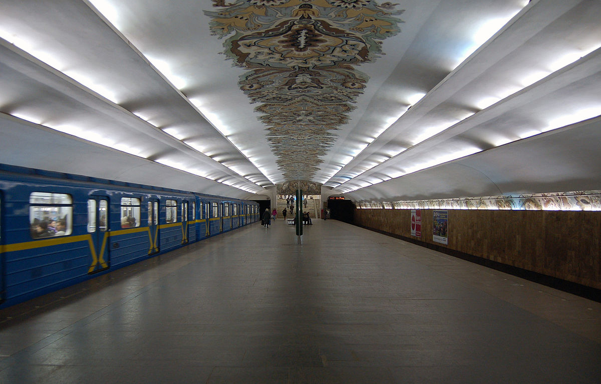 Minska Kiev Metro Wikipedia