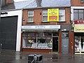 Mitchell Meats, Strabane - geograph.org.uk - 1192671.jpg