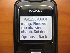 Mobile phone spam - Spam on the display screen of a mobile phone.