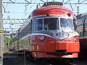 Odakyu 3000 series SE - Preserved Odakyu 3000 series SSE at Ebina depot (October 2007)