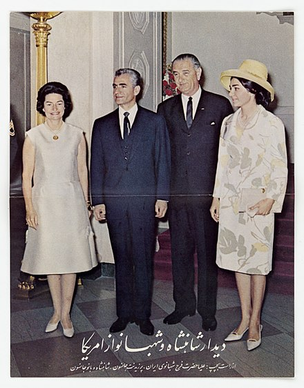 Shah of Iran Mohammad Reza Pahlavi and Queen Farah Pahlavi with the Johnsons on their visit to the United States Mohammad Reza Shah Pahlavi and Lyndon B Johnson Souvenir Poster.jpg