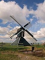 Molen Hoogland.jpg