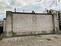 Monument morts Champigny Marne 15.jpg